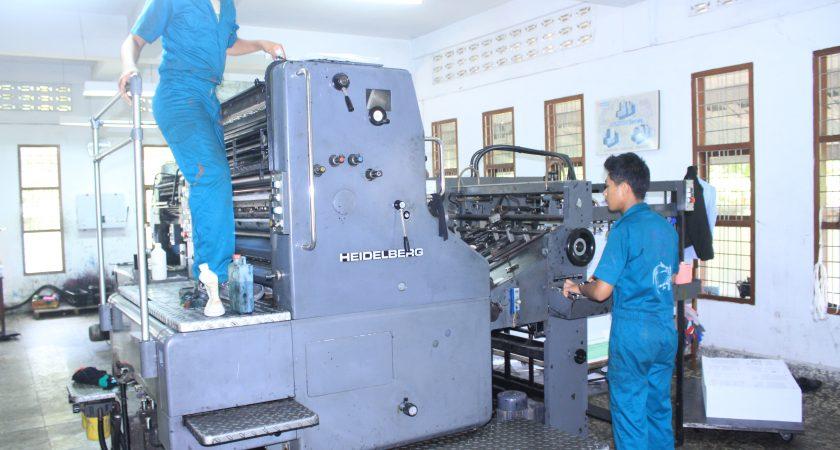 Produksi Grafika